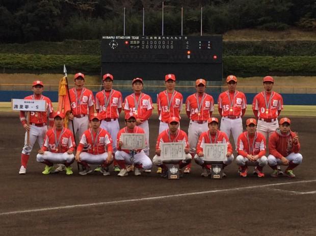 第21回讀賣旗争奪野球九州・山口大会優勝・熊本代表渡里夢's (1)