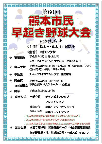 siminhayaoki2016